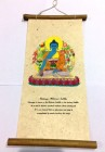 Handmade Wall Hanging (Manjushree)